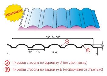 pl-N5-01