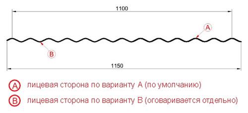 pl-N11-01
